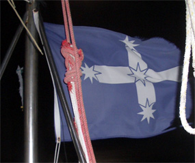 The Souther Cross flag on Eureka. Photo taken on the night that Lance told us the Eureka Stockade story.