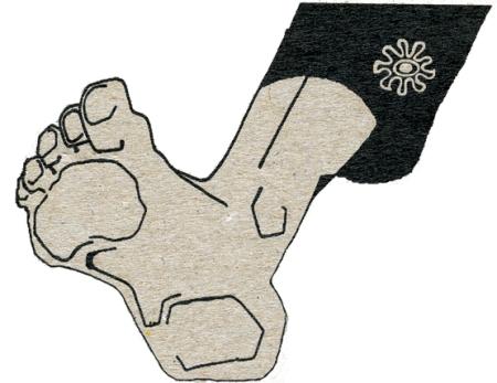 cultural-somp-2007-foot1