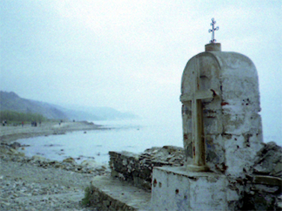 This is near the spot where Mary, Mother of God (Theotokos) shipwrecked on Holy Mountain's beach.