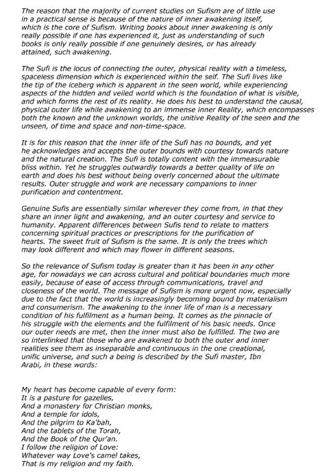 sufi-article-ibn-arabi1