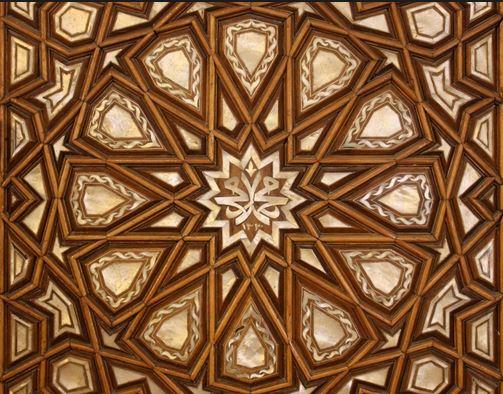 Lost in Damascus Umayyad Mosque geometric
