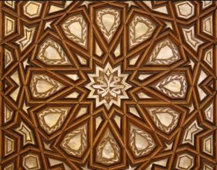 Lost in Damascus Umayyad Mosque geometric